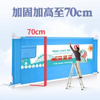 【支持礼品卡】床护栏婴幼儿童床围栏宝宝防摔防护栏1.8米2米大床挡板通用床围栏x4n