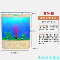 圆形弧形鱼缸水族箱中型1.2米客厅家用免换水生态玻璃造景金鱼缸2