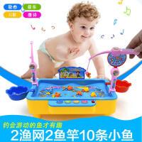 儿童钓鱼玩具 电动旋转钓鱼套装 1-2-3岁宝宝益智玩具亲子互动 会游动的鱼