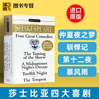 莎士比亚四大喜剧 英文原版小说 Four Great Comedies 莎士比亚戏剧Shakespeare 仲夏夜之梦
