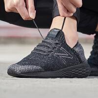 New Balance/新百伦男鞋跑步鞋2019春季新款舒适休闲运动鞋MCRZSSM2