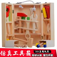 儿童益智仿真儿童工具箱过家家玩具套装男孩维修木制修理木质智力