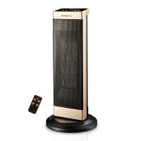 志高取暖器 家用节能立式摇头暖风机办公室电暖气静音遥控电暖器