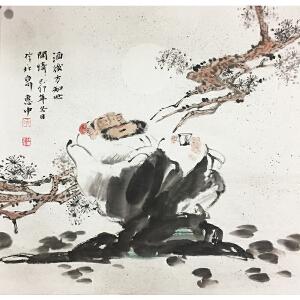 任惠中《酒后方知世间情》著名画家