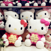 20180702192738827hello kitty公仔凯蒂猫毛绒玩具KT猫压床娃娃情人节结婚礼物一对