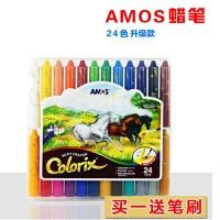 男孩宝宝早教益智儿童韩国进口amos蜡笔可水洗宝宝油画棒12色24色儿童画笔套装旋转