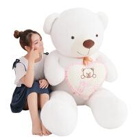 可爱熊毛绒玩具送女友泰迪熊公仔娃娃韩国抱抱熊玩偶女孩睡觉抱萌 粉红色 送给心爱的人