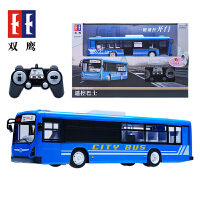 儿童一键开门遥控巴士仿真遥控公交车遥控校巴模型充电玩具车 官方标配