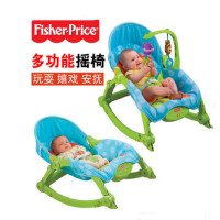 正版Fisher Price费雪婴儿摇椅多功能安抚躺椅电动摇篮W2811
