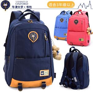 牛津大学儿童书包 中小学生书包3-6年级 男童背包女童双肩背包包
