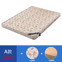 椰棕床垫1.8m1.5m1.2米棕榈垫子学生儿童席梦思偏硬棕垫折叠定做T