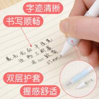 晨光中性笔优品按动签字笔学生用拔盖黑蓝子弹头水笔红笔0.5mm