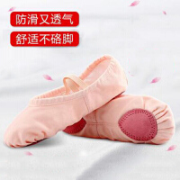 初学者幼儿园形体猫爪鞋女童舞蹈鞋软底练功鞋儿童