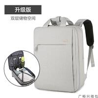 笔记本电脑包双肩背包14/15.6寸苹果macbook pro15华为matebook13小米联想戴