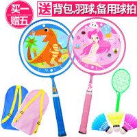儿童羽毛球拍3-12岁小学生幼儿园球拍男女孩宝宝初学户外亲子玩具