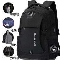书包男双肩包大学生高中初中女大容量瑞士军刀电脑包出差旅行背包