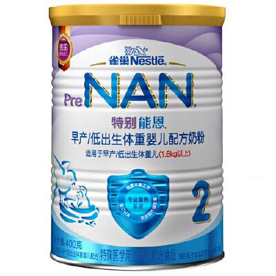 【当当自营】雀巢特别能恩2段早产儿配方奶粉400g