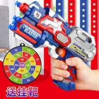 儿童吸盘子弹枪手海棉男童软弹枪3-6岁小孩玩具男孩抢射击宝宝枪