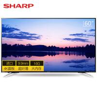 夏普(SHARP) LCD-60SU578A 60英寸4K超高清安卓智能液晶电视机歌手版