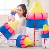 创意可爱大号布娃娃女生日宝宝女孩奶瓶抱枕公仔睡觉儿童毛绒玩具