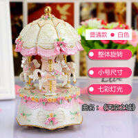 旋转木马音乐盒八音盒天空之城创意女生生日情人节礼物送儿童女孩