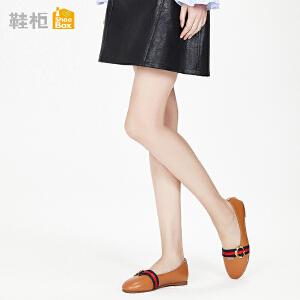 达芙妮集团 鞋柜18春季新款PINKII浅口低跟单鞋女英伦织带鞋子女