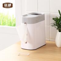 House Helper/居都桌面垃圾桶家用客厅卧室塑料分层多功能纸巾筒