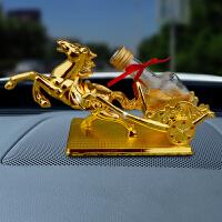 合金汽车香水座马到成功汽车摆件车载座式香水摆件车内装饰香水瓶补充液汽车用品