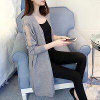 韩观2018秋季新款女春季流行蕾丝中长款开衫毛衣女宽松显瘦针织外套潮