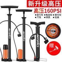 高压打气筒自行车家用便携汽车充篮球山地车电动车摩托车单车配件