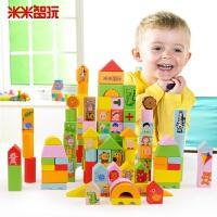 【米米智玩】儿童早教益智卡通动物人物桶装积木玩具实木木制质积木 婴幼儿宝宝学习启蒙