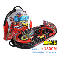 轨道赛车玩具儿童男孩双人赛道麦昆汽车套装电动遥控小火车总动员