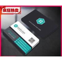 商务PVC塑料双面防水彩色名片印刷制作公司二维码卡片设计 0.38PVC防水名片双面印刷 哑面珠光防水PVC 1000