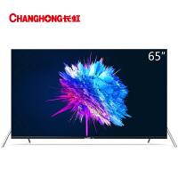长虹电视机65D6P 65��7.8mm4K金属超薄人工智能平板LED电视机