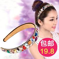 韩国发箍宽边水钻时尚潮女带钻头箍时尚水晶宽边发卡发饰头饰