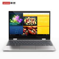 联想(Lenovo) Yoga720-12 12.5英寸超轻薄笔记本 i7-7500U/8G/512G SSD 指纹识别 360度自由翻转  傲娇银