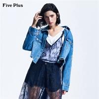 Five Plus女装牛仔外套女短款宽松刺绣毛边夹克bf潮纯棉水洗
