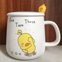 可爱卡通陶瓷杯小黄鸭马克杯带盖勺情侣水杯子一对早餐冲麦片杯