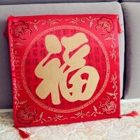 中式喜庆坐垫结婚敬茶跪拜垫实木餐桌餐椅垫大红椅子垫沙发垫 42X42CM