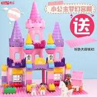【满199立减100】【当当自营】费乐 FEELO 大颗粒拼装积木 儿童拼插益智玩具 3岁以上积木玩具 109粒费乐小