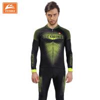 2017新款山地自行车装备骑行服长袖套装男 专业竞赛品质版型 V17-03黄点长套装
