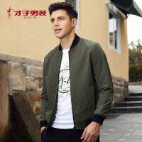 才子男装夹克2019秋季休闲潮流修身棒球领薄款飞行员茄克男士外套
