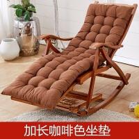 躺椅午休 躺椅折叠午休靠背椅懒人睡椅家用老人现代实木椅折叠竹子摇椅