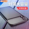 【支持礼品卡】iPhoneX背夹充电宝苹果X电池iPhone超薄壳充电手机壳8背夹式X无线