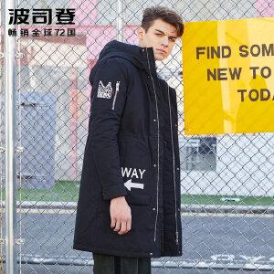 波司登(BOSIDENG)男装风衣连帽韩版个性口袋羽绒服加厚中长外套潮