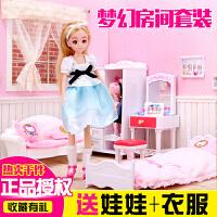 儿童女孩玩具屋娃娃套装大礼盒衣柜巴比公主仿真洋娃娃