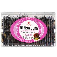 鹤王阿胶糕 即食阿胶固元糕 女士玫瑰型 500g(10g*50)