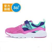 【大牌日�B券�A估�r:51.6】361°361度女童走路鞋春季K81813808