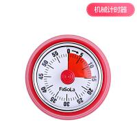 日本厨房计时器机械式提醒学生学习时间管理计时器闹钟办公倒计时