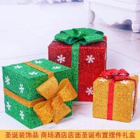 圣诞装饰品礼盒 礼物盒场景布置道具橱窗装饰摆件圣诞树摆件礼盒